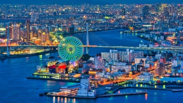 Osaka, Japan, announces multiple campaigns to woo LGBTQ+ visitors