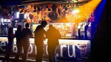 NYC Expected to Repeal Dated Law Criminalizing Dancing