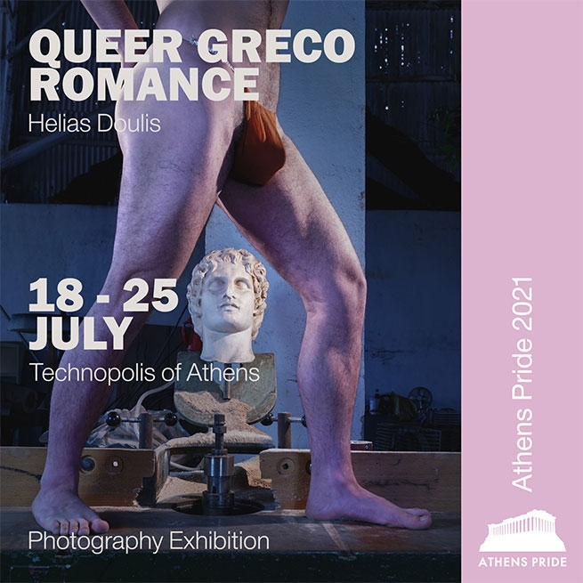 Queer Greco Romance by Helias Doulis