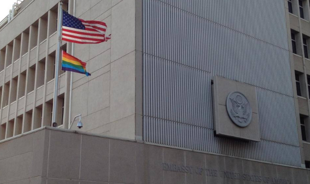 Pride Flag at U.S. Embassy in Tel Aviv Incites Fury