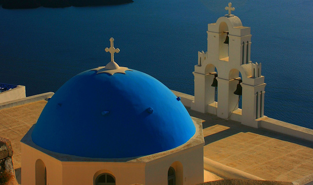 Leading Greek Orthodox Bishop: Gays Deserving of 'Respect and Honor'
