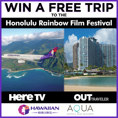 Enter to Win a Free Trip to Hawaii
