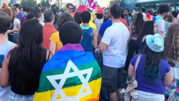 Landmark Petition For Marriage Equality Filed At Israeli High Court